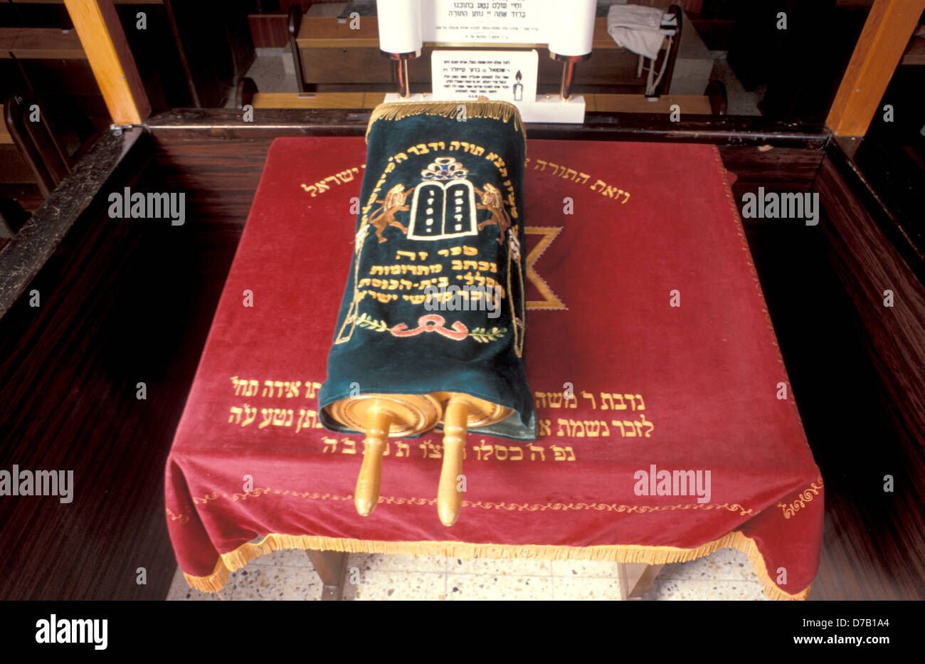 Scroll of the Torah - Stock Image