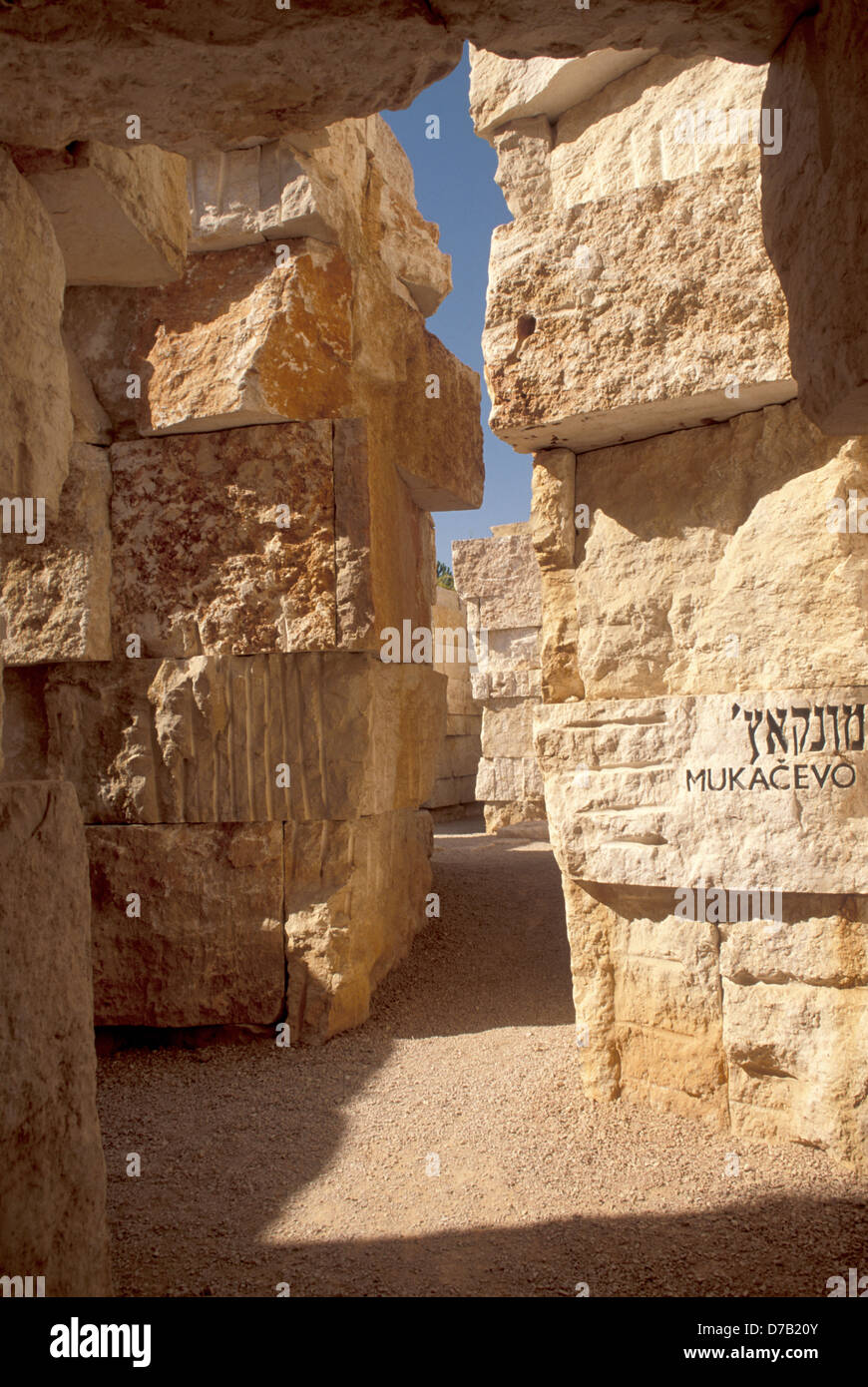 The Valley of the Communities at Yad Vashem Holocaust History Museum in Jerusalem - Stock Image