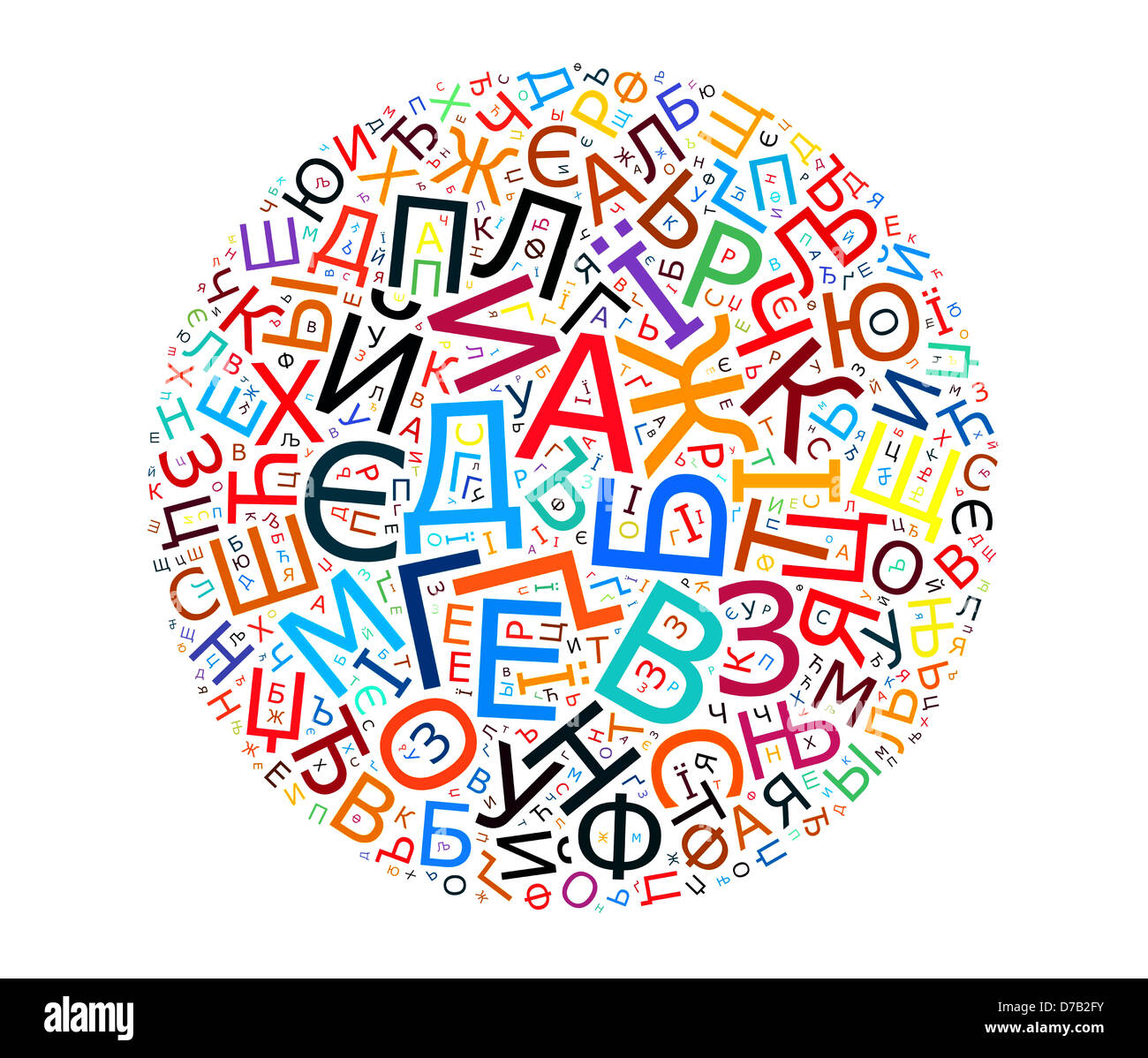 Russian Alphabet (Cyrillic) - Stock Image