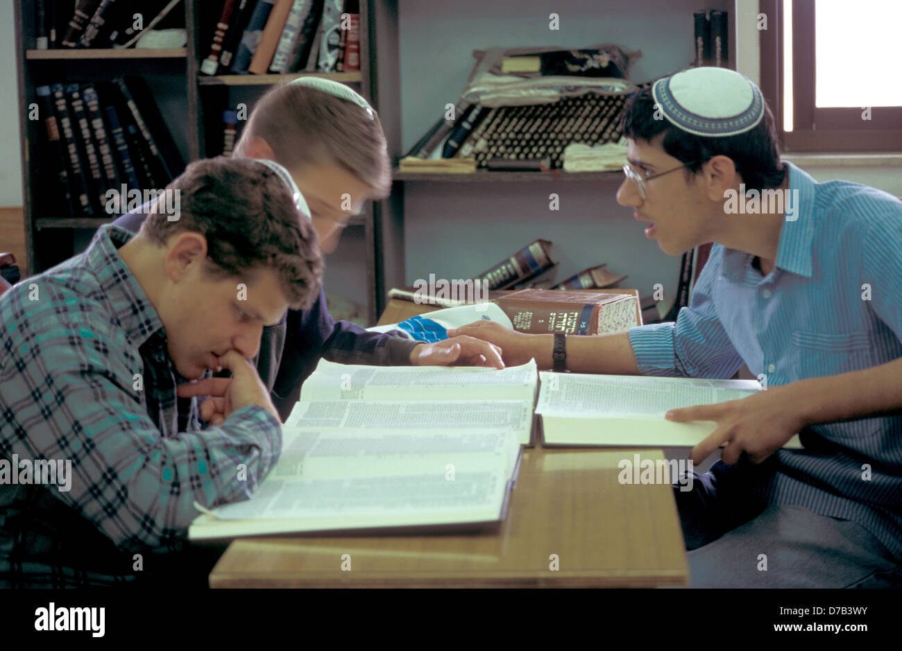 yeshiva students in efrat, gush etzion - Stock Image
