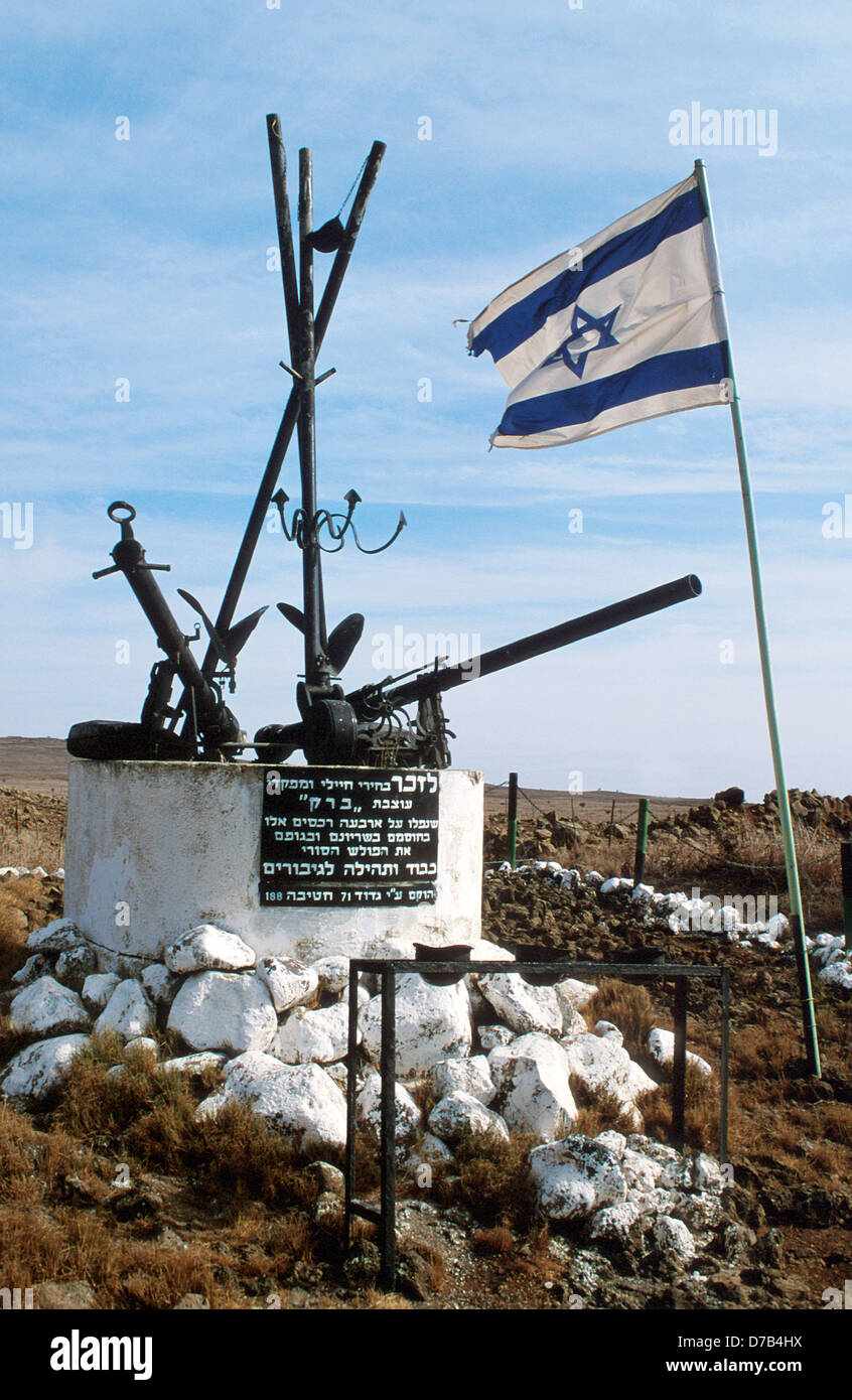 memorial site for Barak brigade who fought on the golan on 1973 - Stock Image