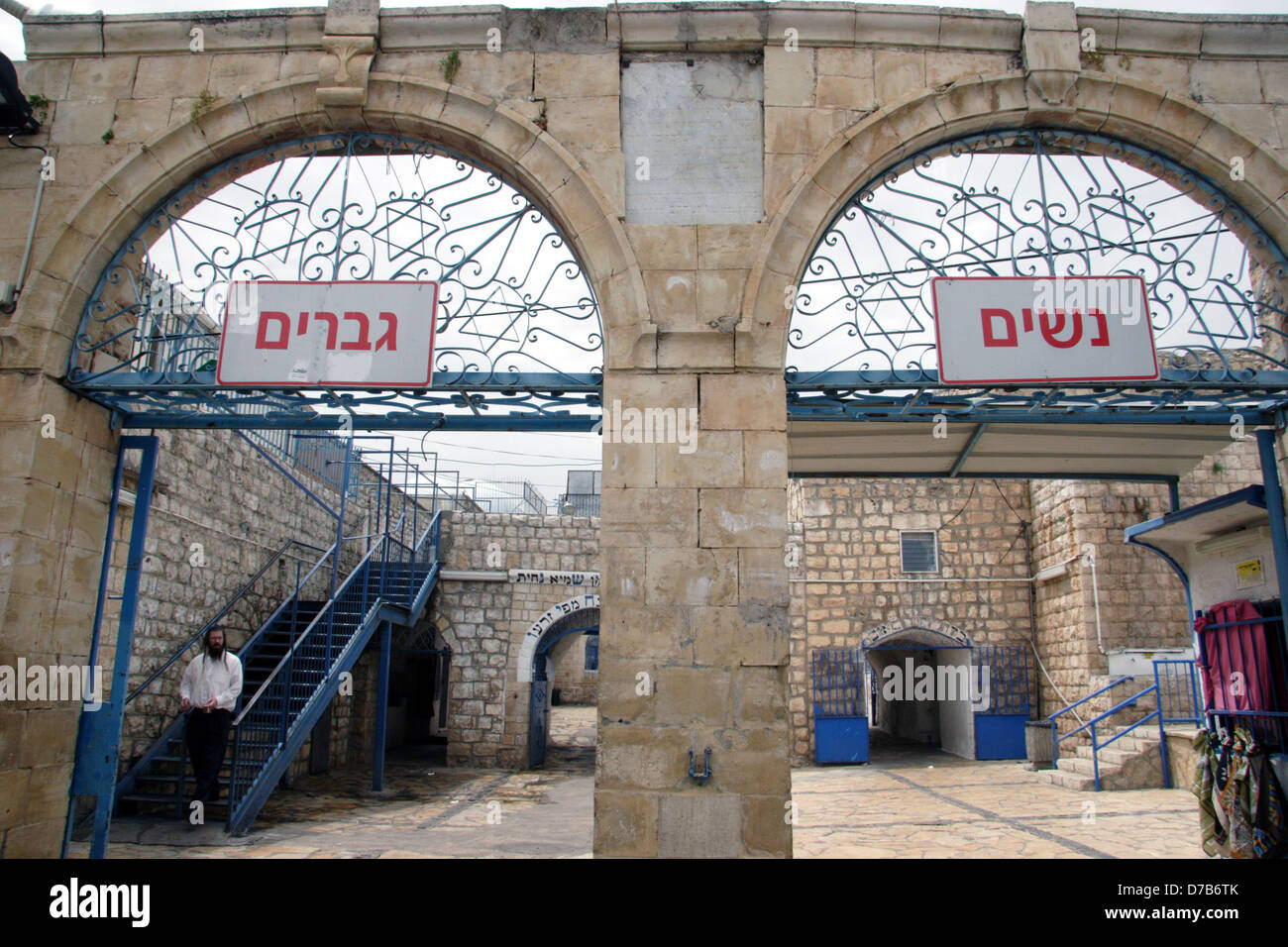 separate entrances to men and women in meron, galilee - Stock Image