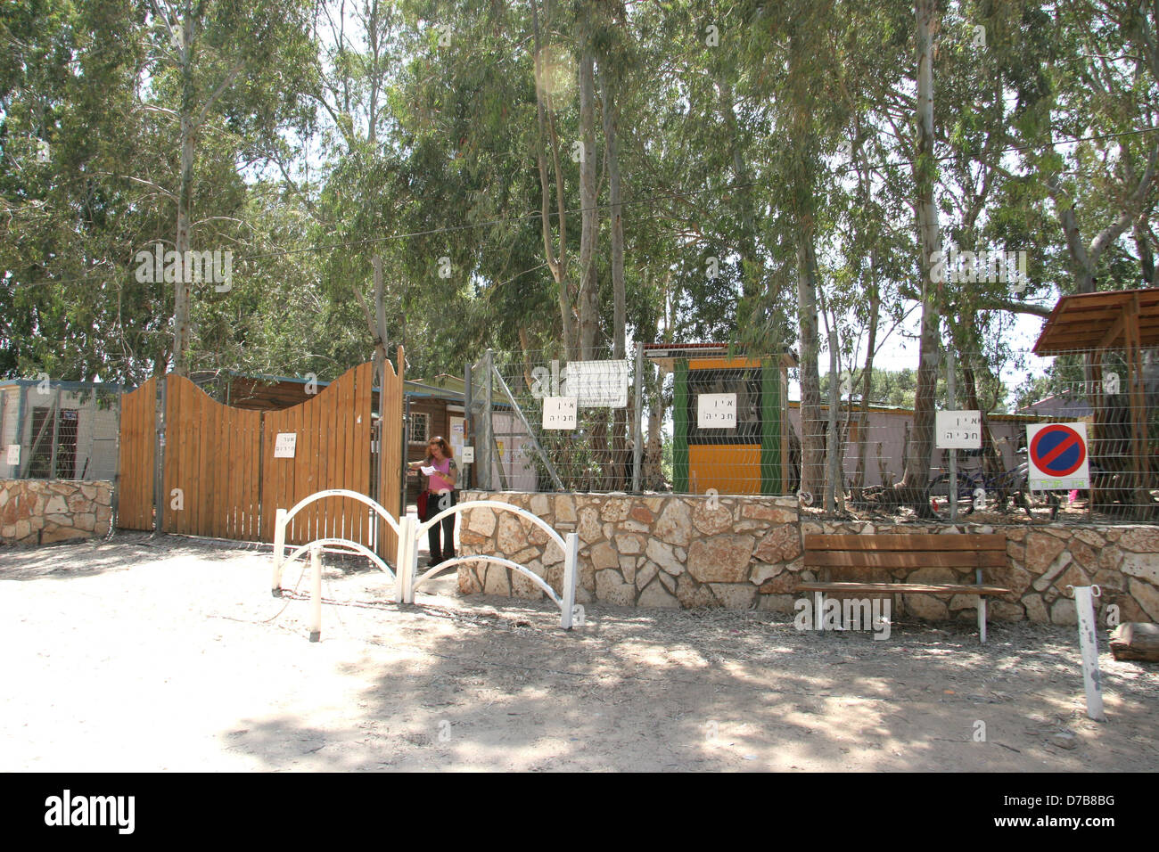 the democratic school in hadera - Stock Image