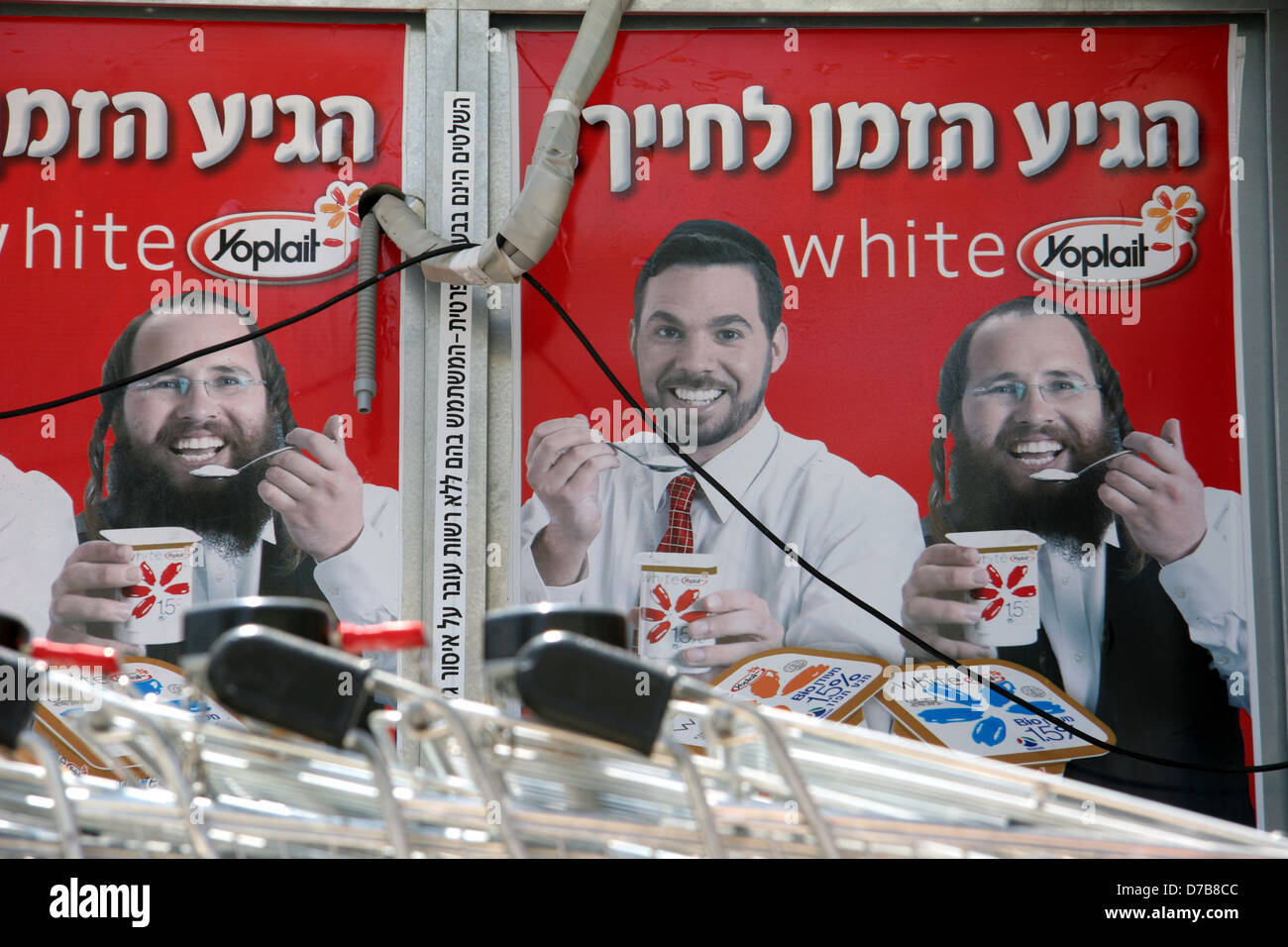 advertising for the religious population (2005) - Stock Image