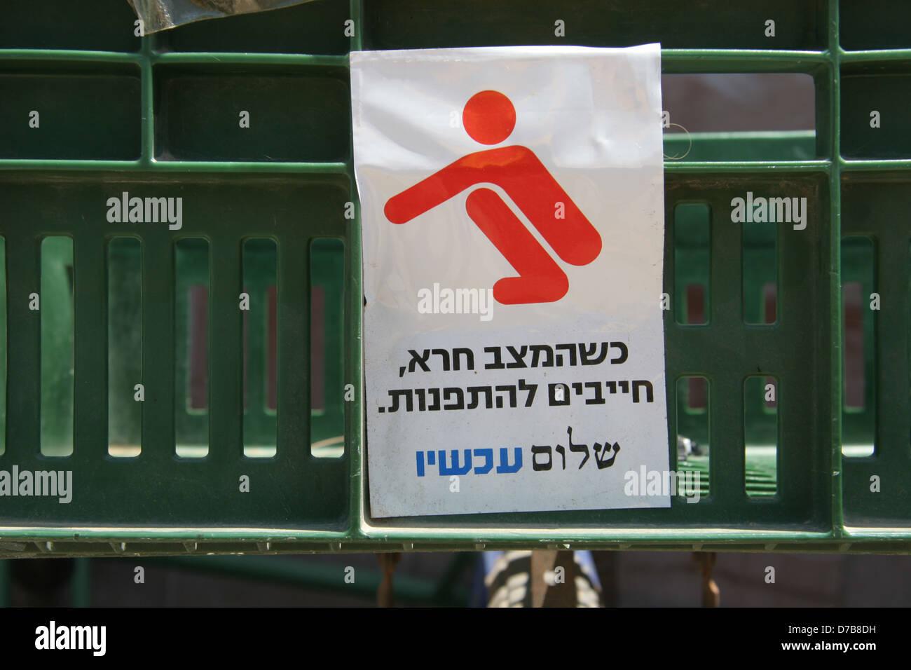 peace now political sticker in kibbutz hatzerim, north negev - Stock Image