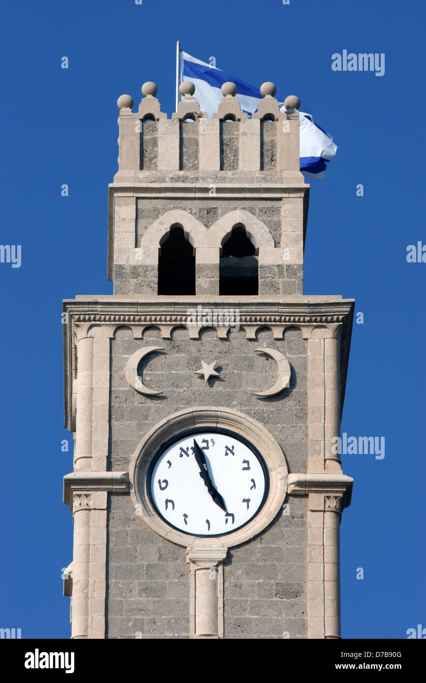 town clock with hebrew letters to mark the hours in central acre - Stock Image