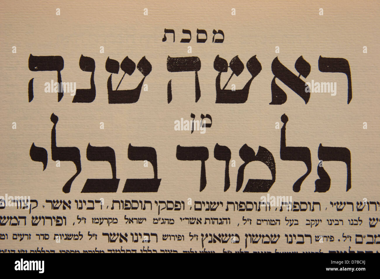 new year page at the talmud bavli - Stock Image