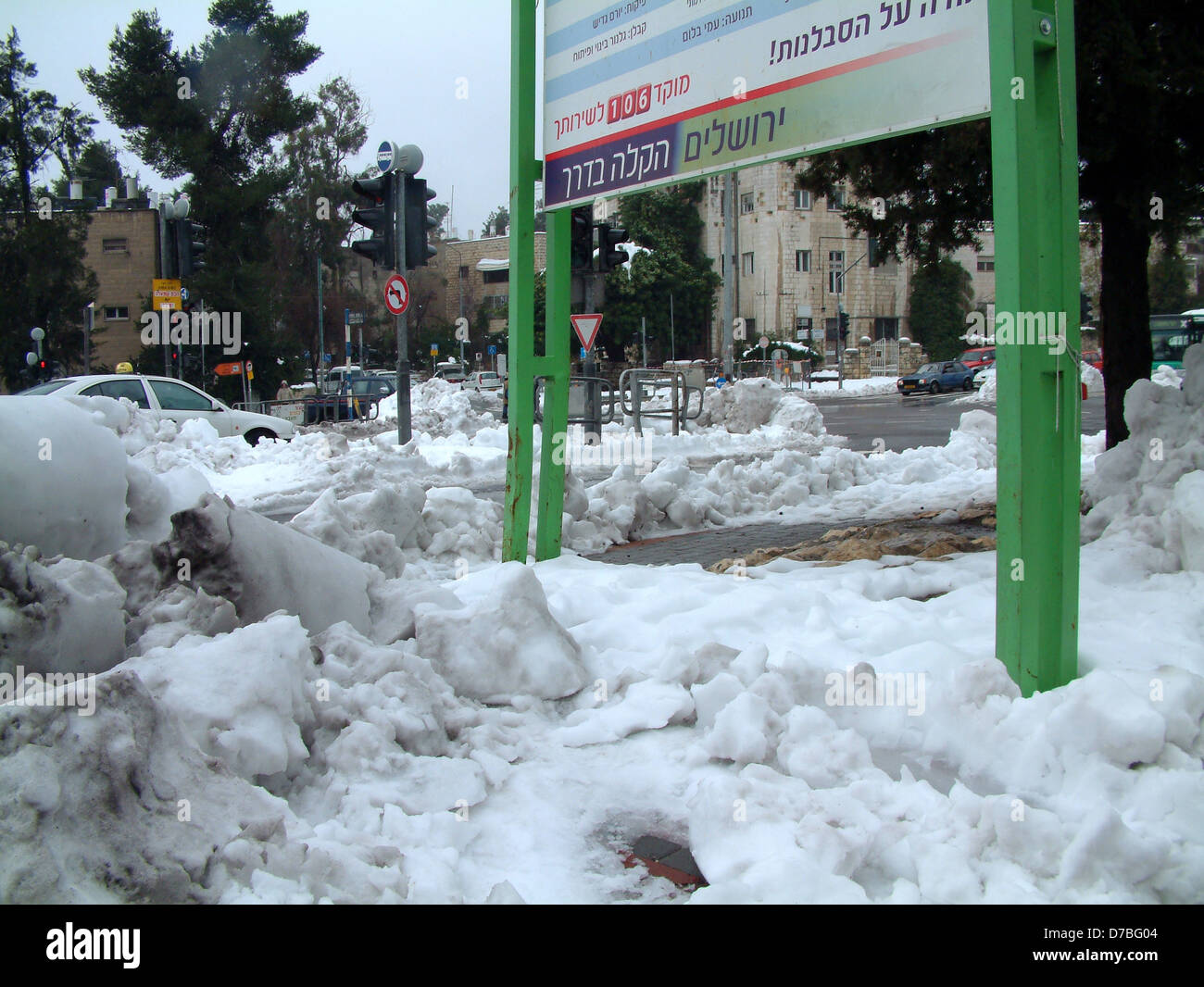 snow in jerusalem, 27.2.2003 - Stock Image