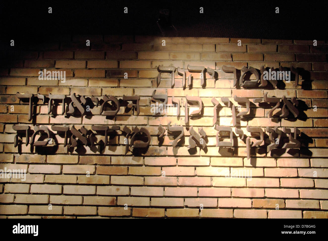 Biblical Hebrew proverb from Genesis in the Jewish Memorial Hall at the museum of Auschwitz 1 Concentration Camp, - Stock Image