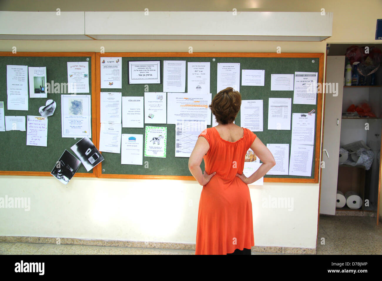 The kibbutz notice board by the dining room of Ketura in the Arava - Stock Image