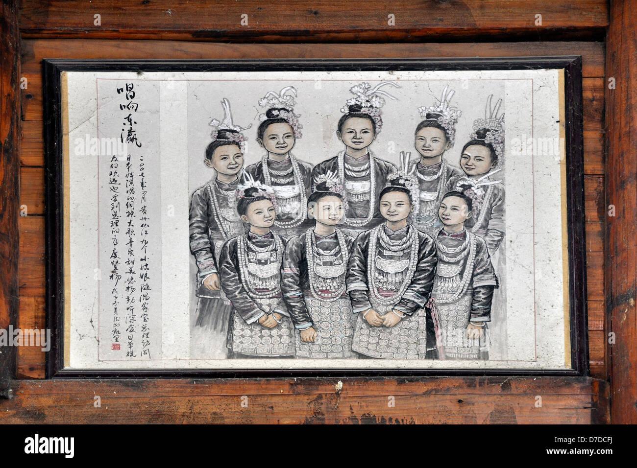 China, Guizhou province, Zhaoxing village, traditional print Stock Photo