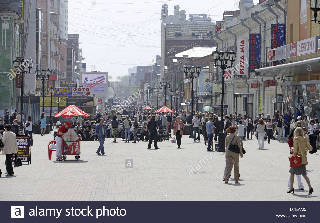 Crowd in a market, Yekaterinburg, Russia - Stock Image