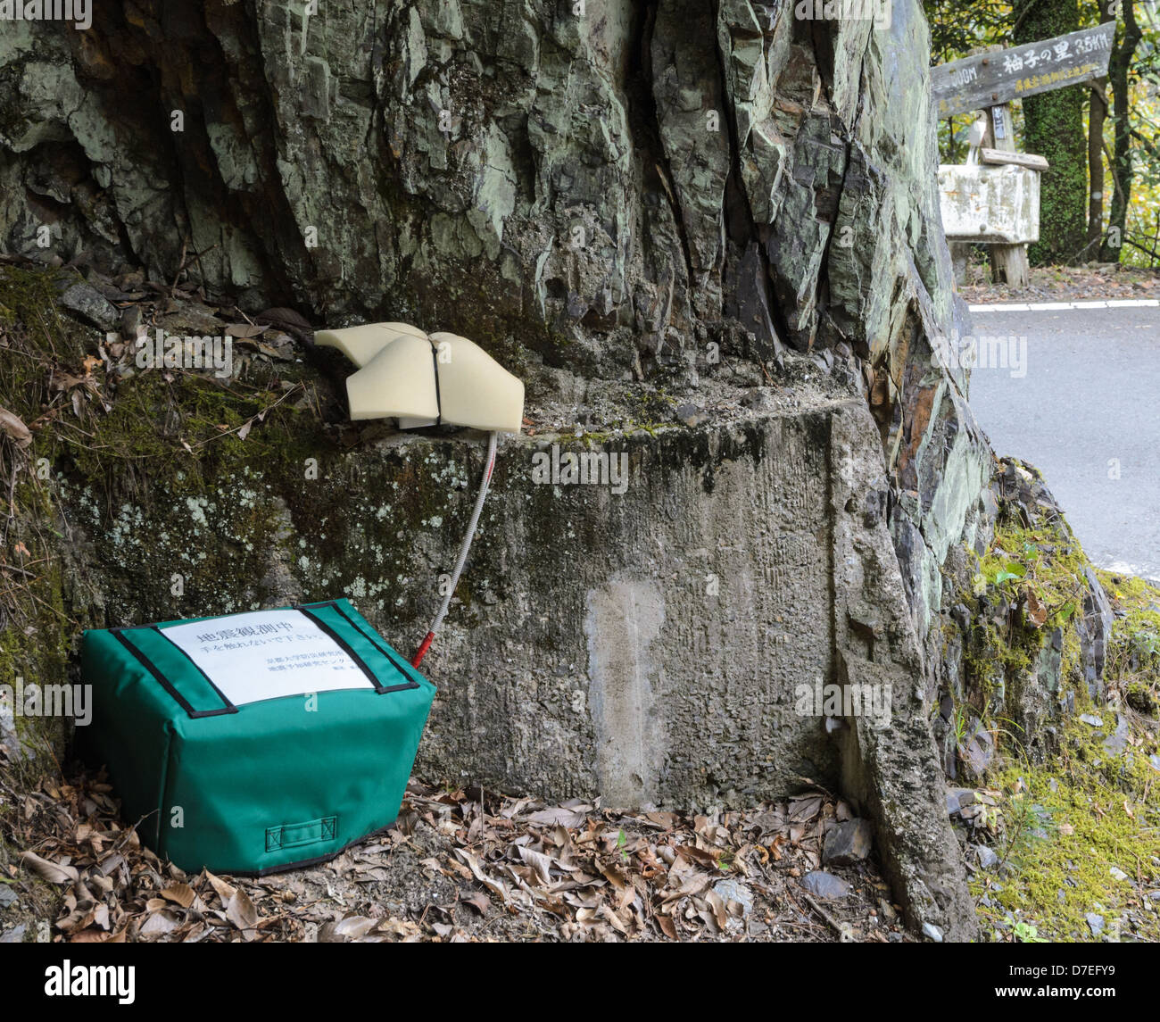 Seismometer (seismograph) monitors earthquakes in the earthquake prone country of Japan - early warning system; - Stock Image