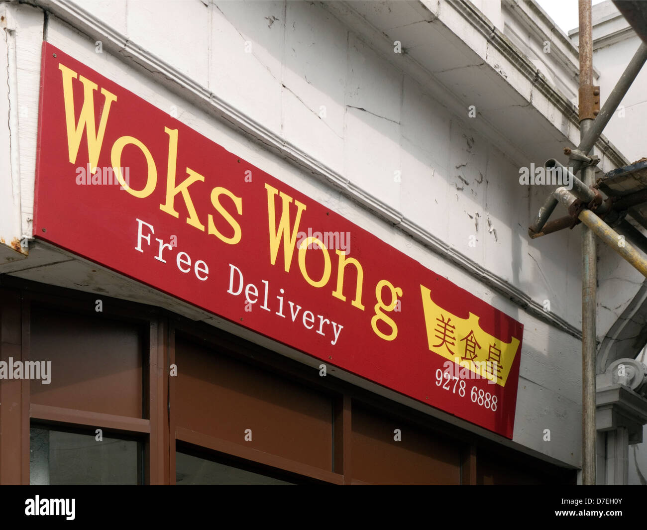 chinese takeaway with an unusual name a play on words - Stock Image