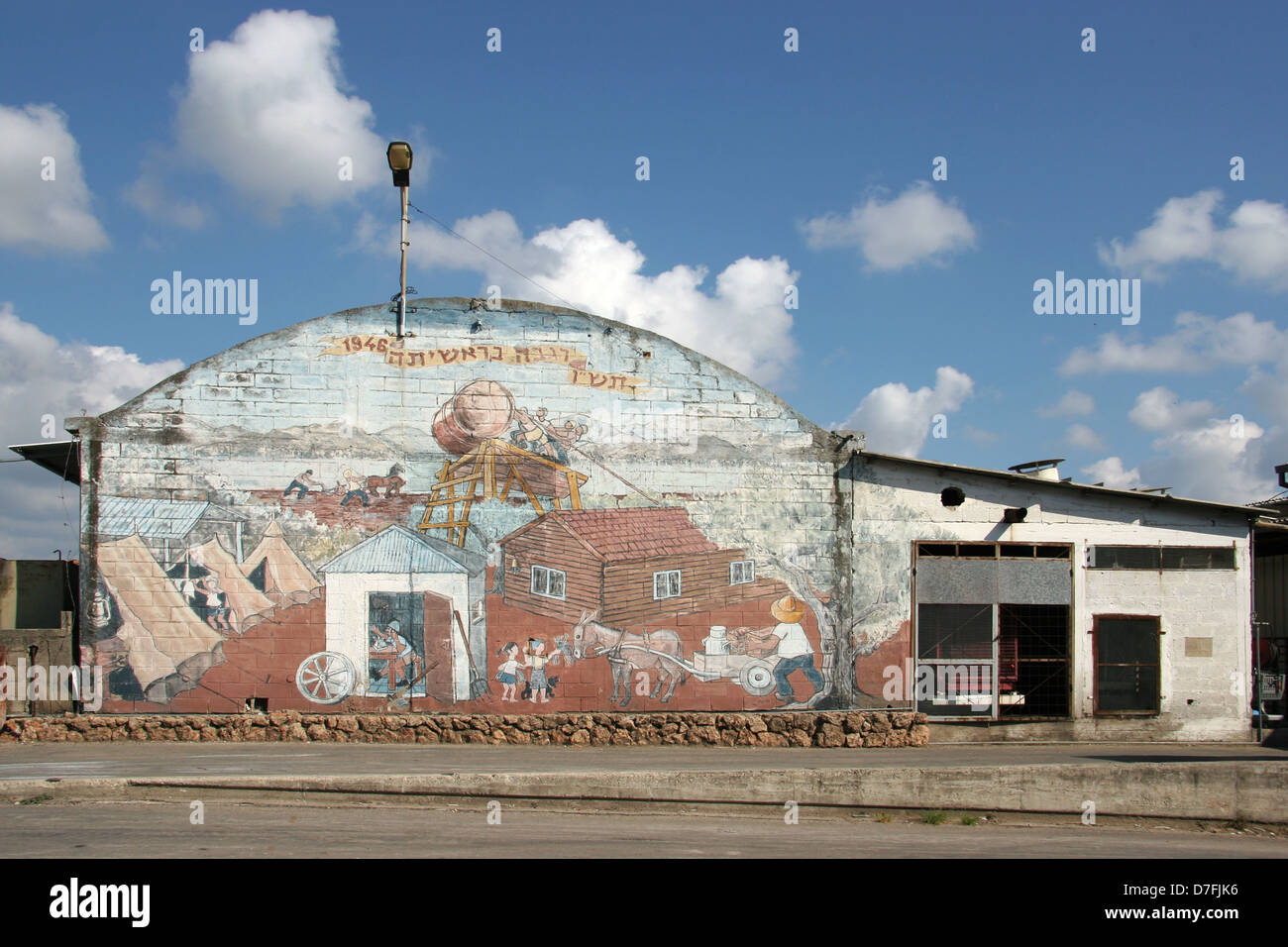 mural depicting the history of regba, western galilee - Stock Image