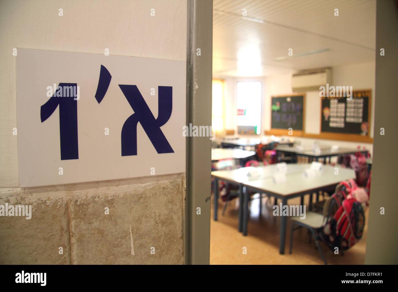 First Grade classroom at Har-Gilon elementary school in Misgav, Galilee - Stock Image
