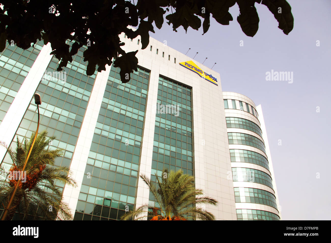 Elbit Systems Ltd building at the Science park in Rehovot - Stock Image