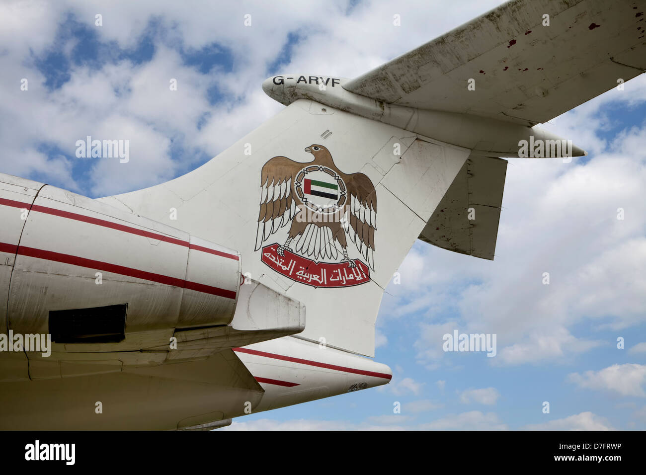 Vickers VC10, a long-range British airliner, United Arab Emirates, UAE, Aircraft Collection Hermeskeil, Germany, - Stock Image