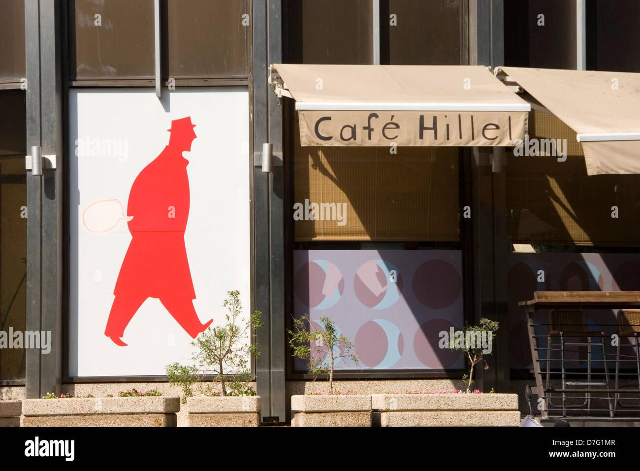 cafe hillel in rothschild boulevard, tel aviv (2007) - Stock Image
