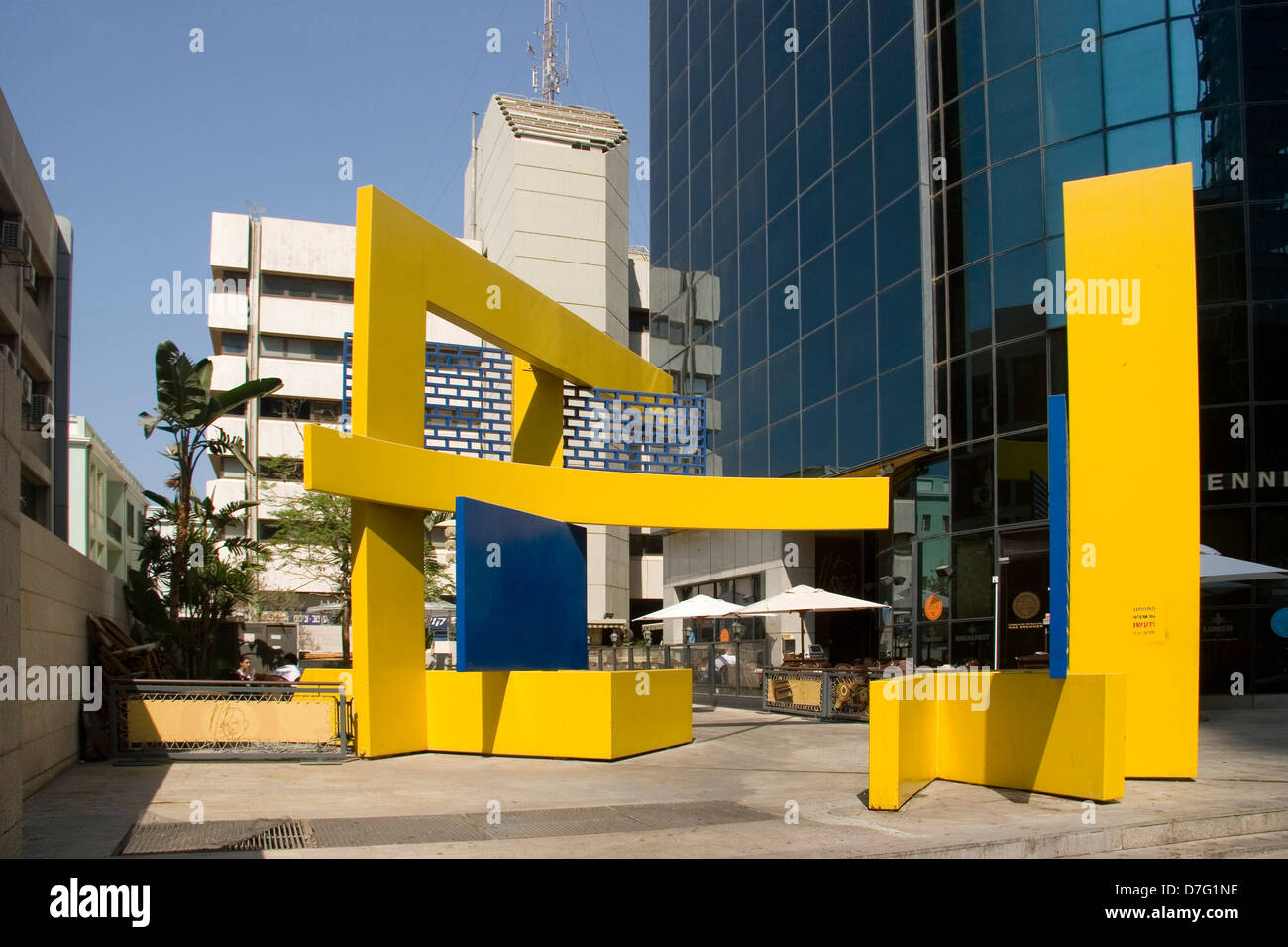 sculpture in rothschild boulevard, tel aviv (2007) - Stock Image