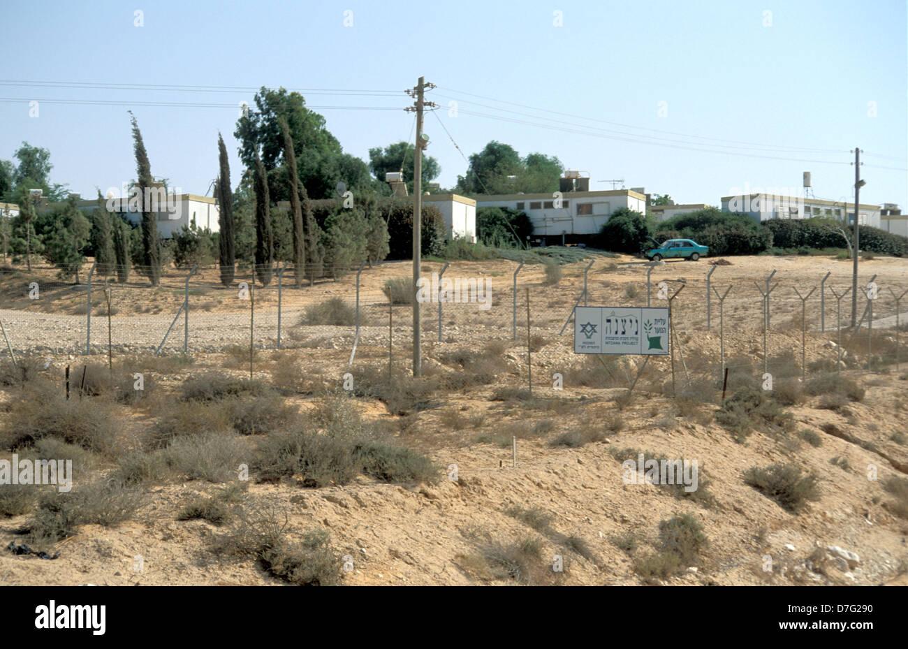 nitzana settlement in the negev - Stock Image