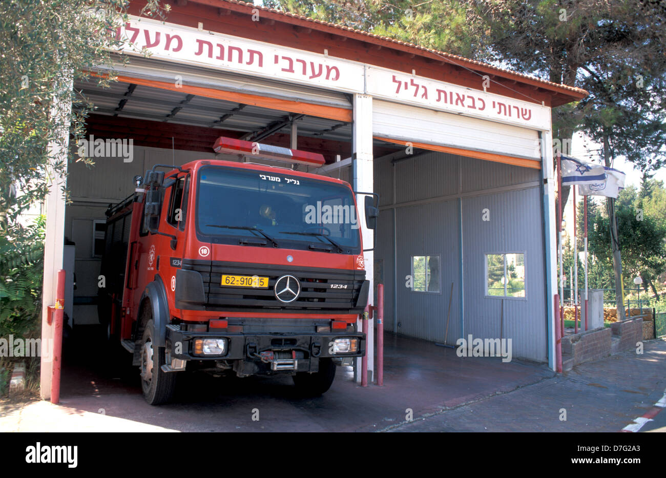 fire brigade unit of western galilee in maalot tarshiha - Stock Image