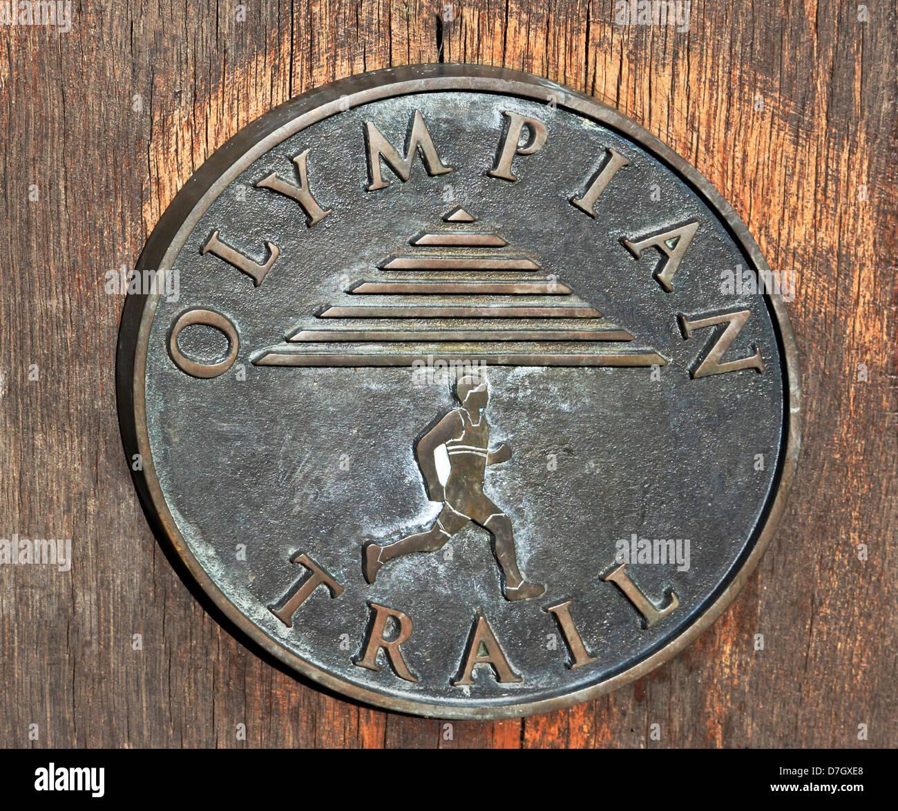 8904. Olympian Trail, Much Wenlock,. Shropshire, England, UK - Stock Image