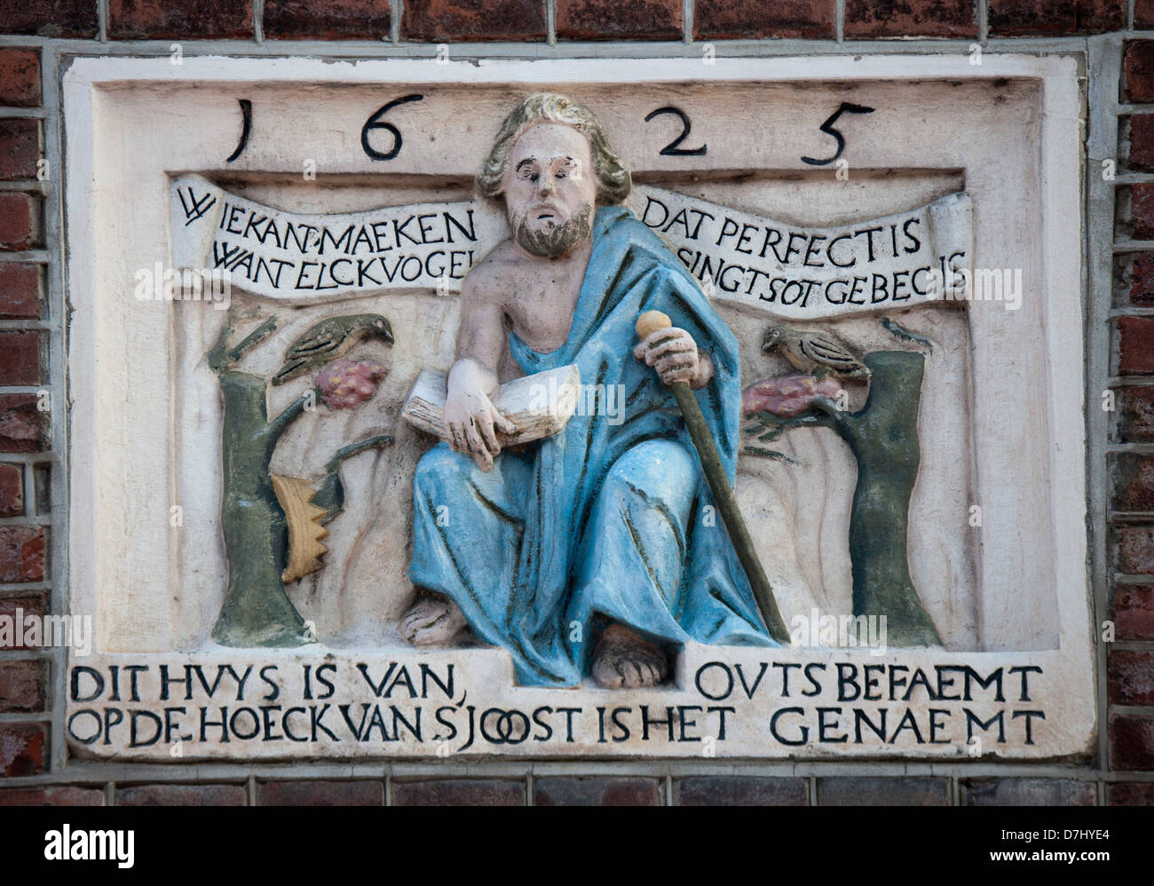 wall decoration of old traders houses in Dordrecht, netherlands - Stock Image