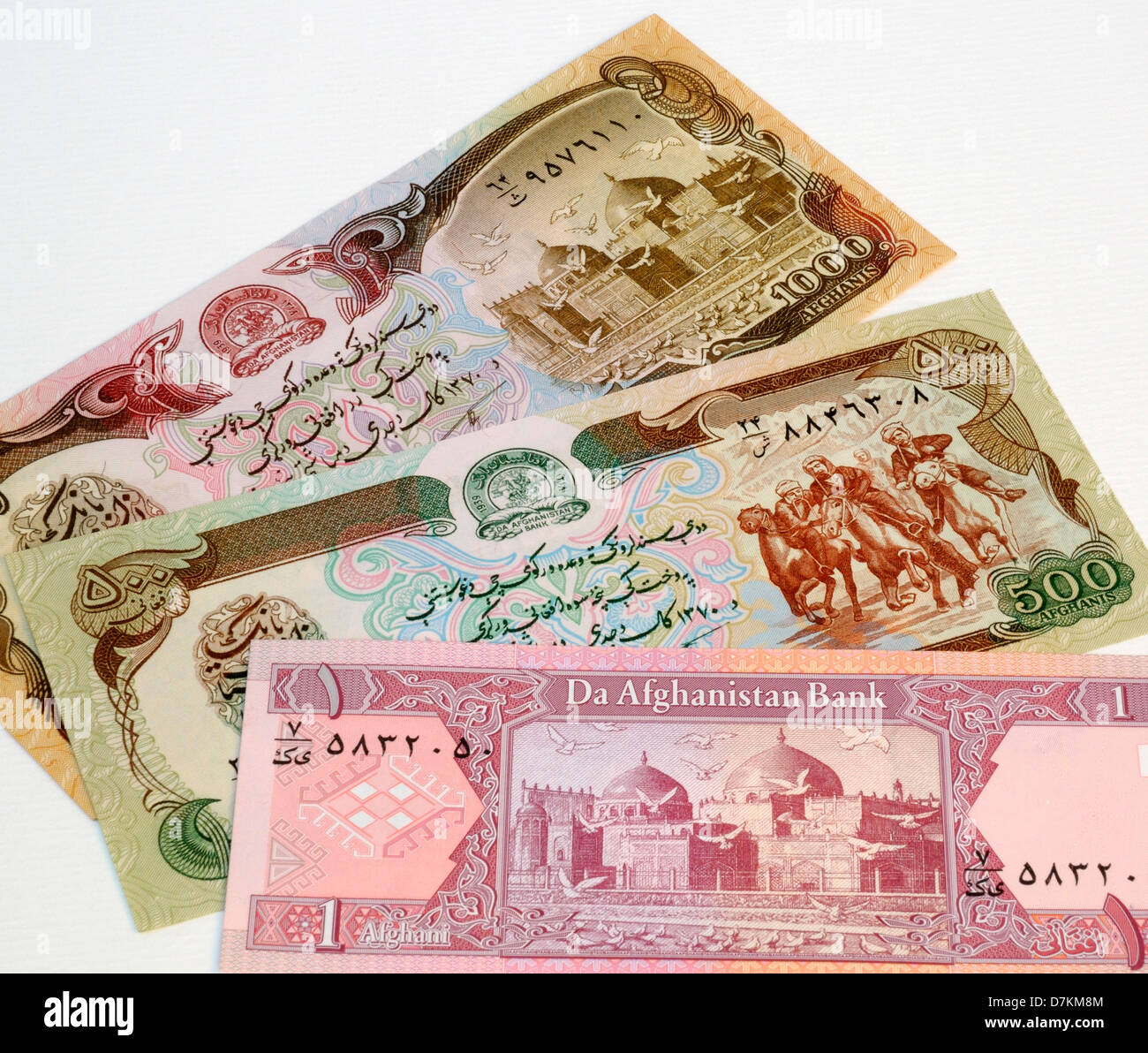 Afghanistan Bank Notes - Stock Image