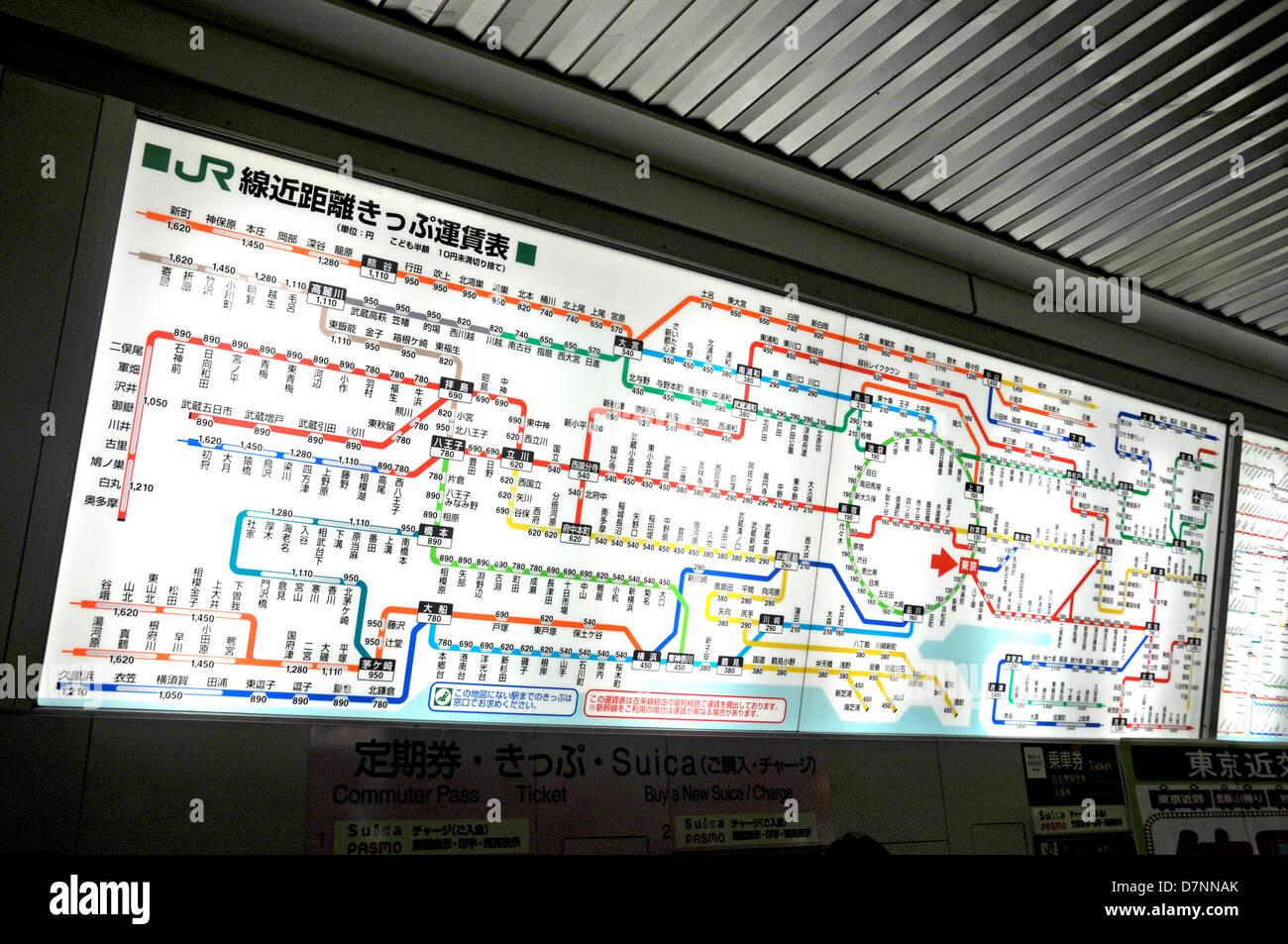 JR train lines sign Tokyo Japan - Stock Image