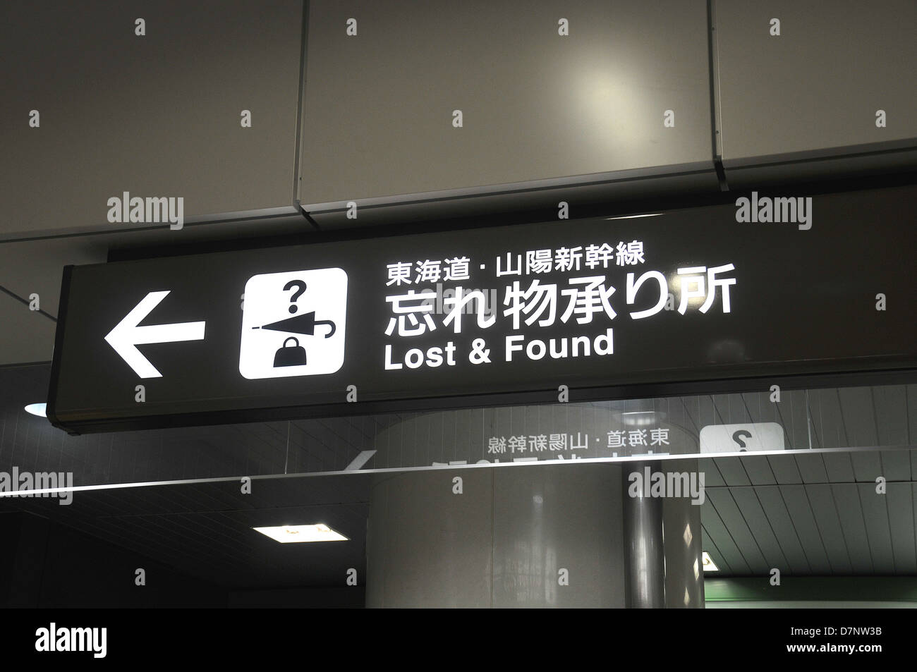 lost and found sign in railway central station tokyo japan stock