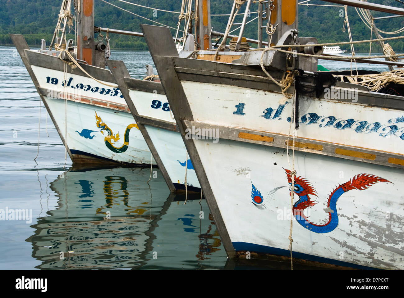 Harbour of Kao Lak, Boote im Hafen, Drachenboote - Stock Image