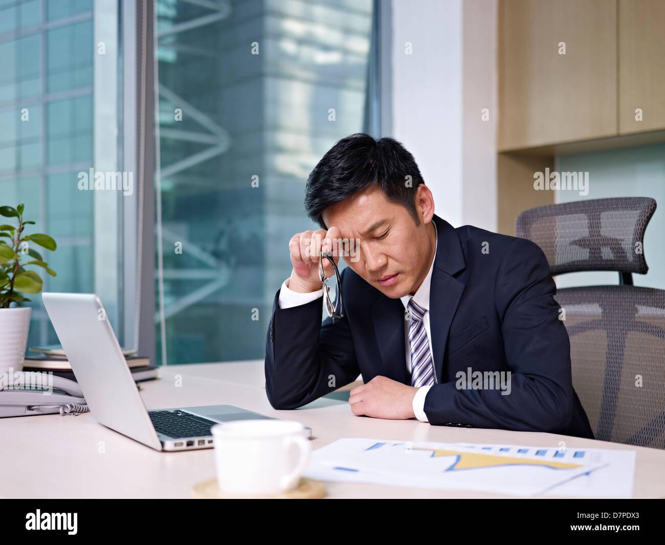 Asian Business Executive - Stock Image
