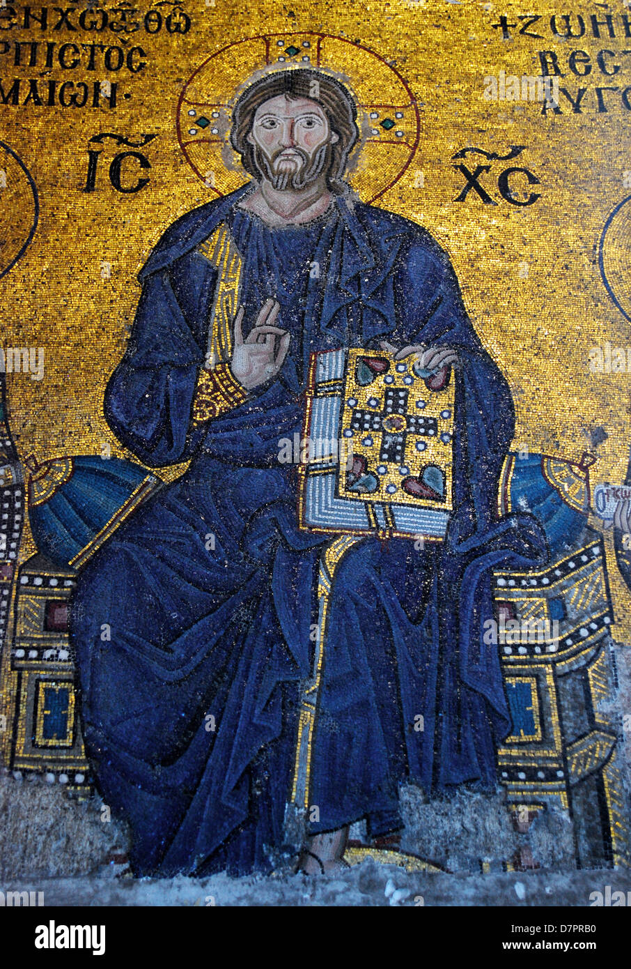 Orthodox mosaic in Hagia Sophia, Istanbul, Turkey Stock Photo