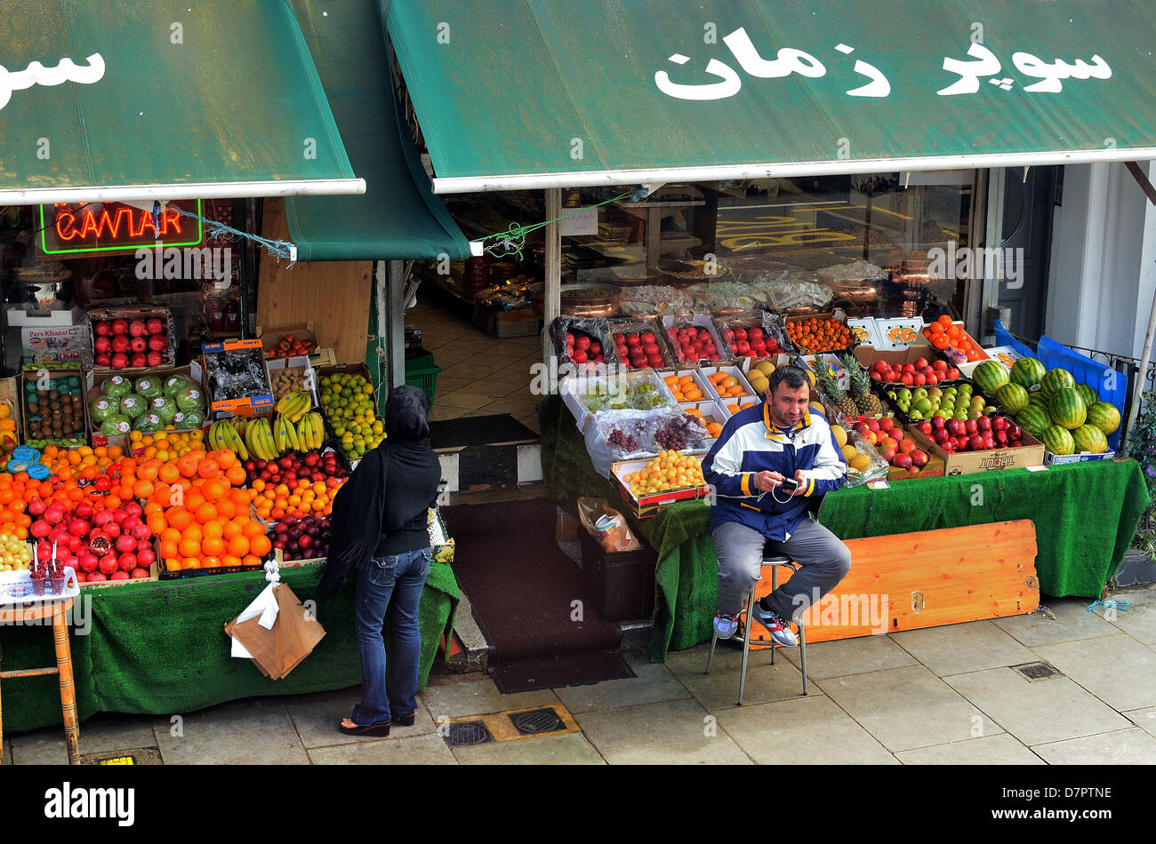 Elevated view of greengrocers shop display - Stock Image