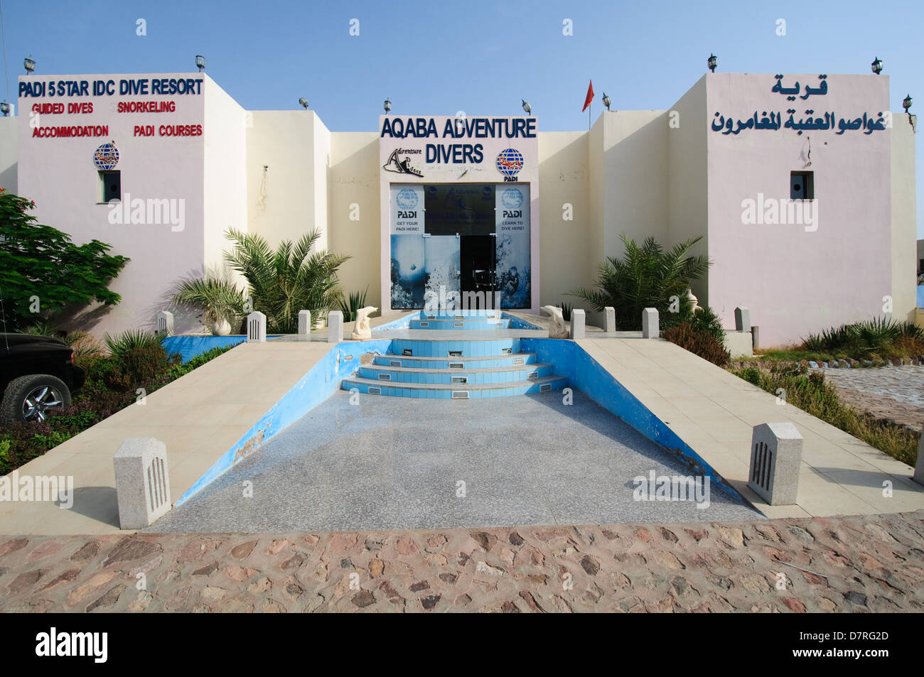 Diving Club, Aqaba, Jordan - Stock Image