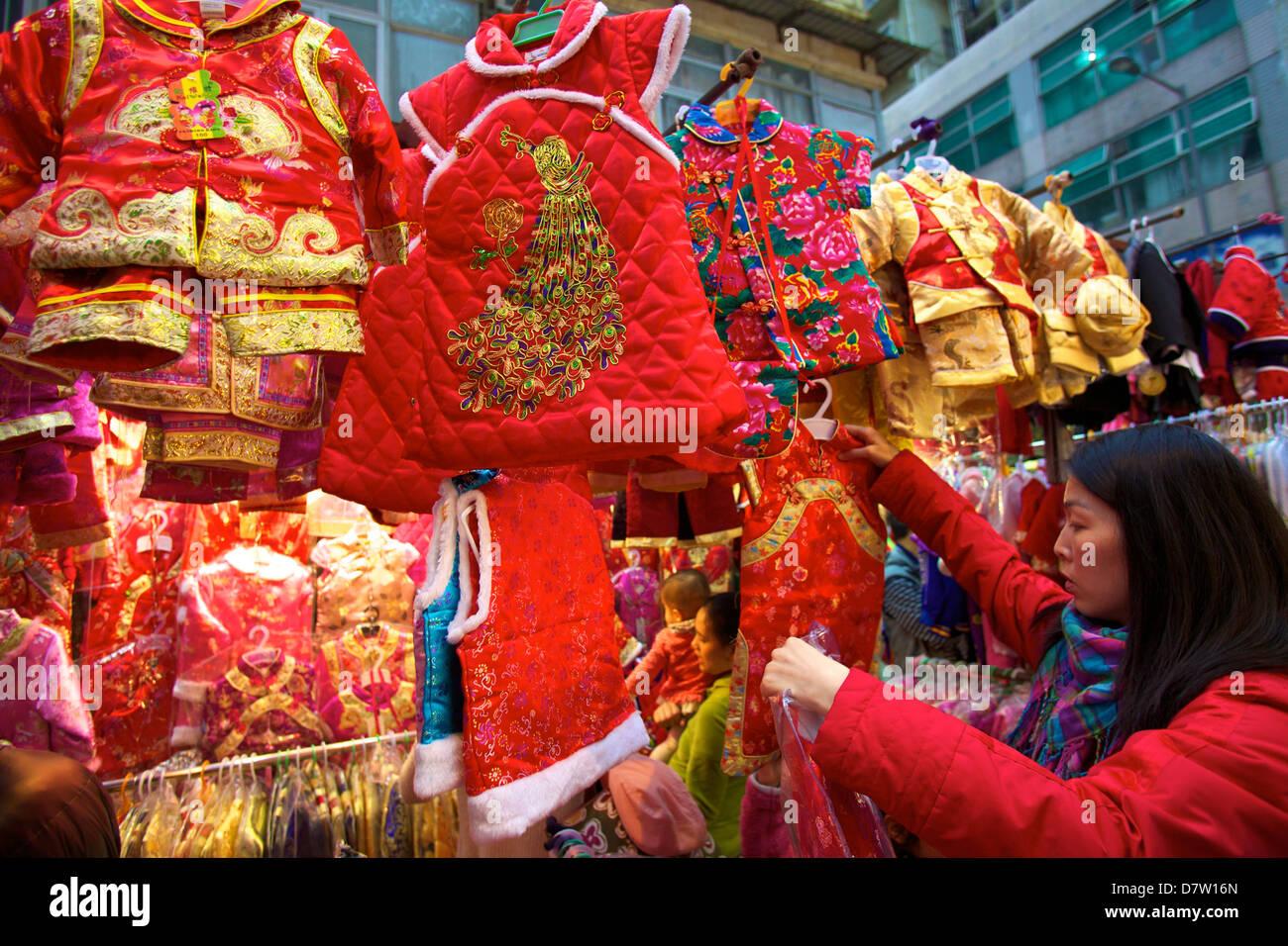 Traditional Chinese New Year clothes, Hong Kong, China - Stock Image