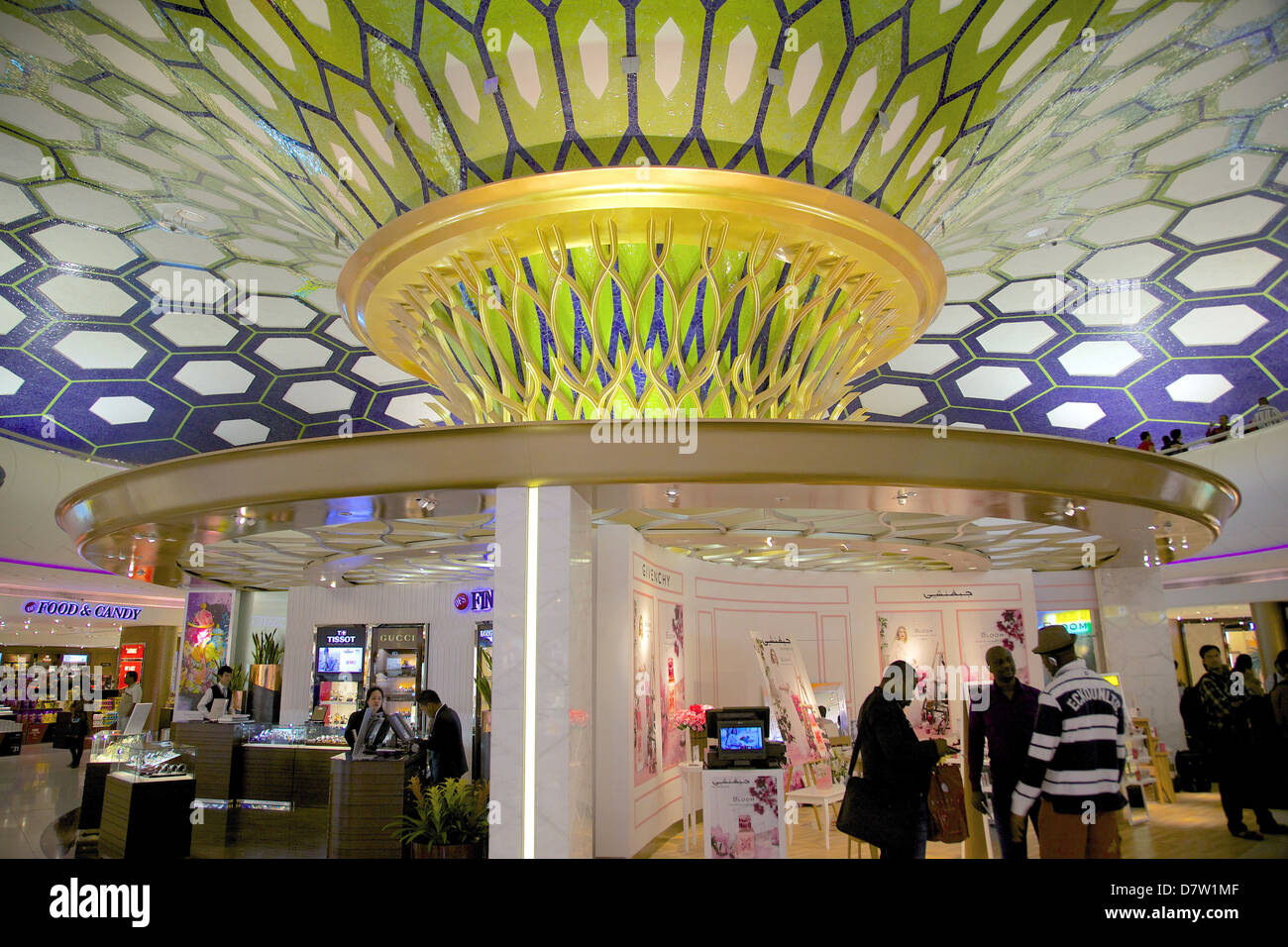 Departure Lounge, International Airport, Abu Dhabi, United Arab Emirates, Middle East - Stock Image