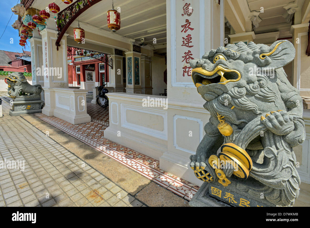 Asia Malaysia Penang Georgetown Cheakh Si Keh Tong Chinese Temple - Stock Image