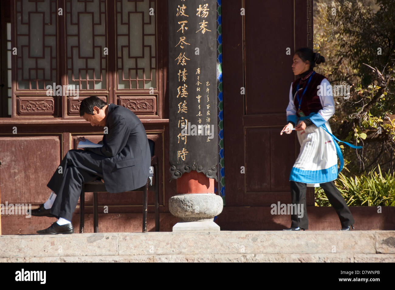 Tea Shop Stock Photos & Tea Shop Stock Images - Alamy