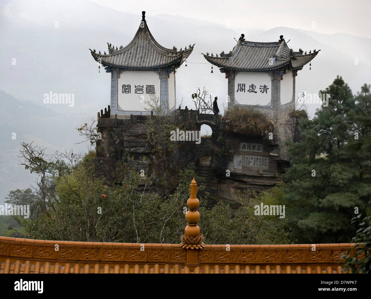 Shi Dong Si ('Stone Hall Temple'), a Taoist temple in the hills between Yuxin and Fengqing, - Stock Image