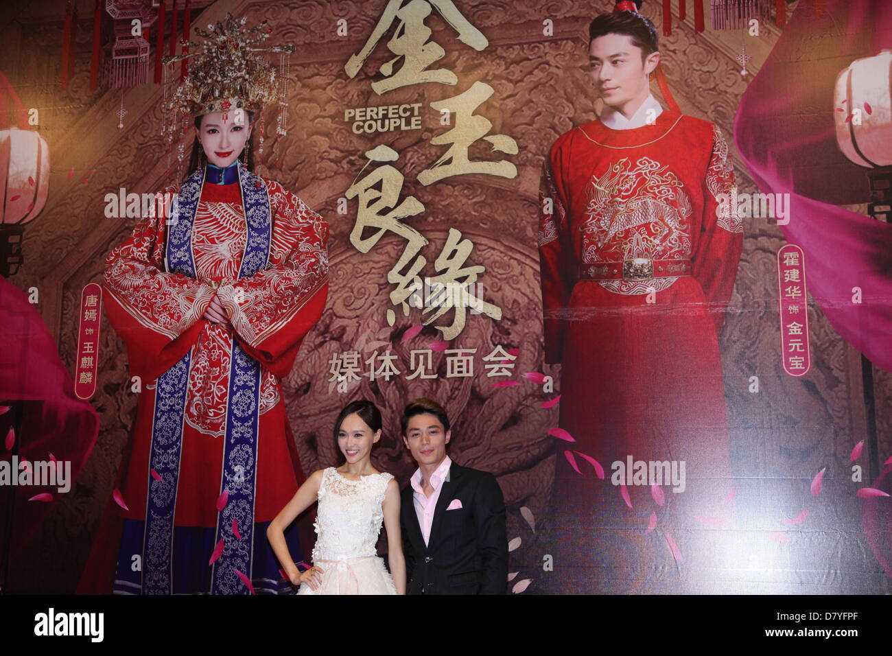 Wallace Huo at press conference of TV drama Perfect Couple in Stock