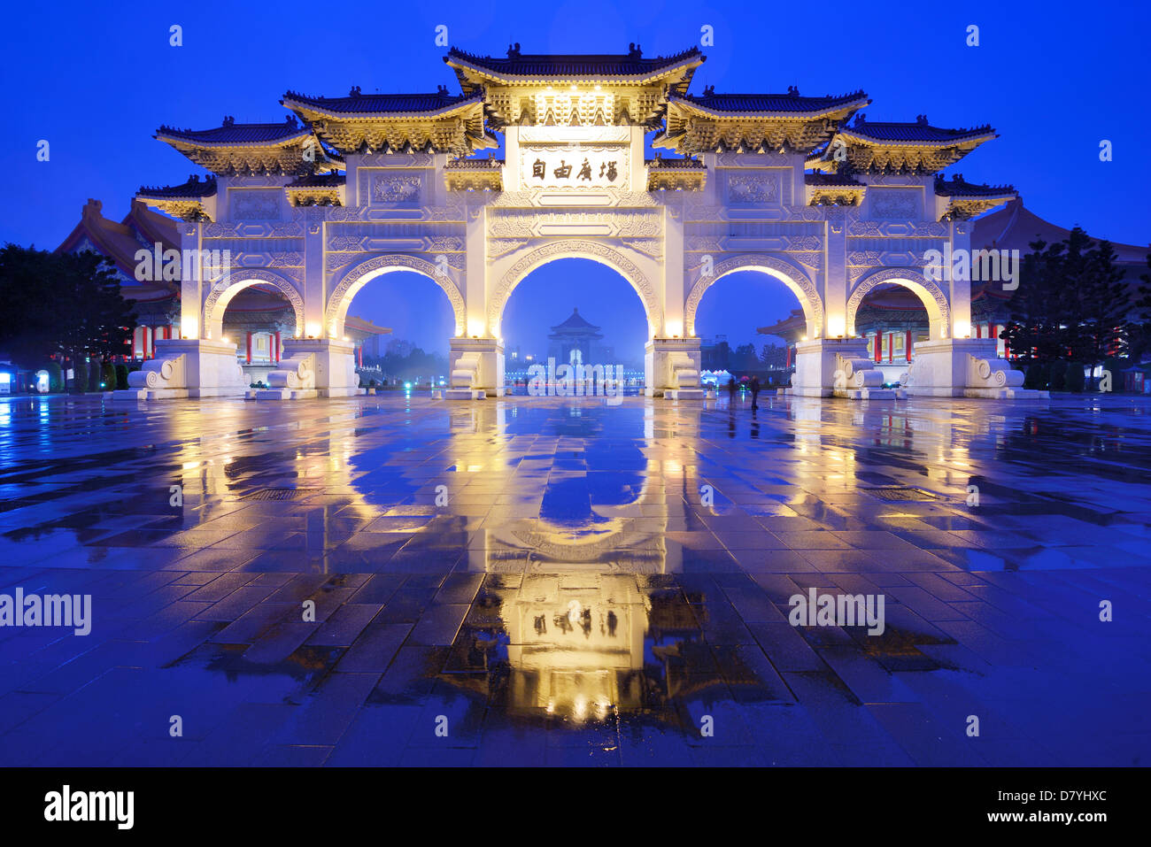 Arches at Liberty Square in Taipei, Taiwan. - Stock Image