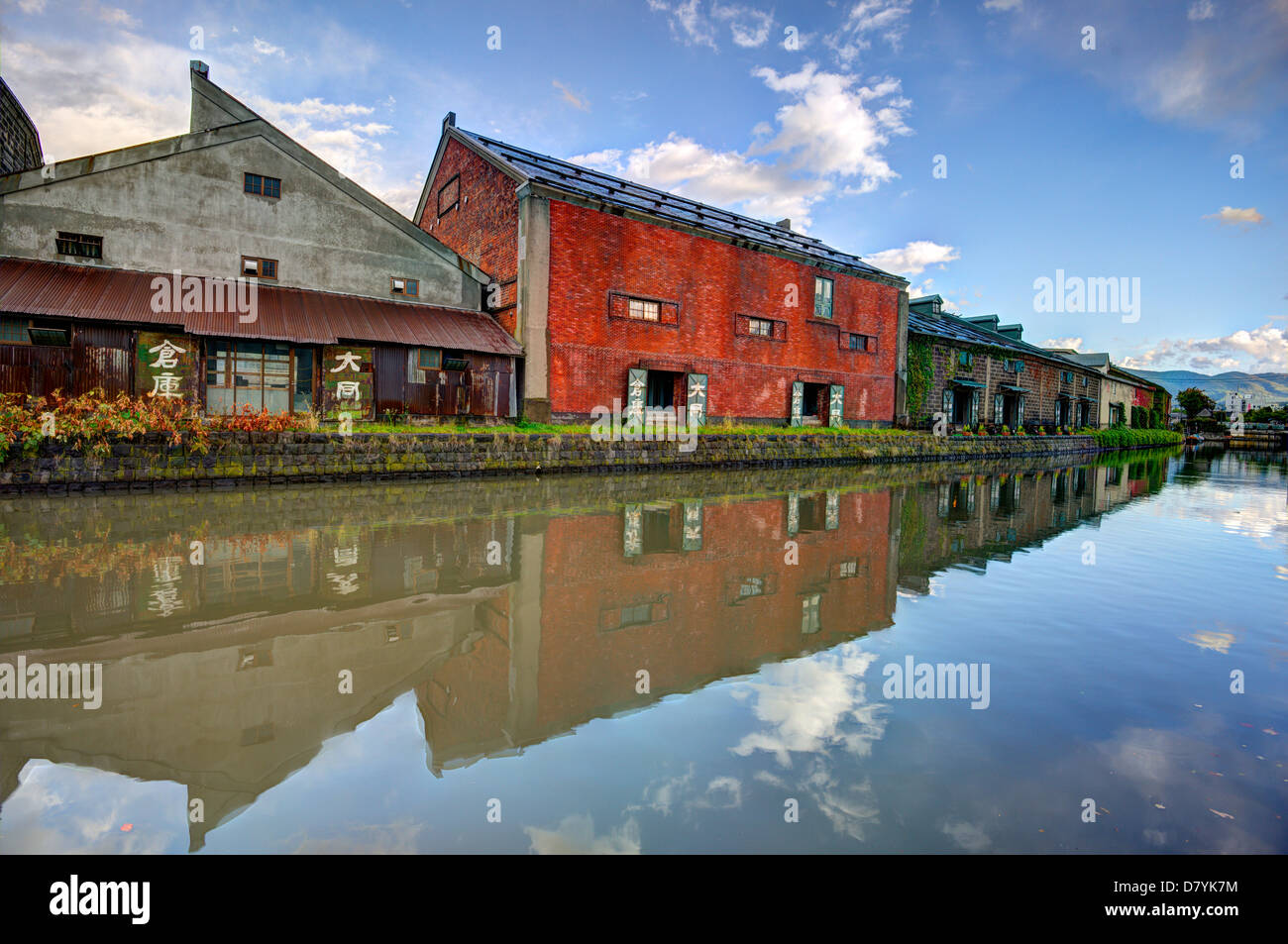 Warehouses of Otaru, Japan. - Stock Image