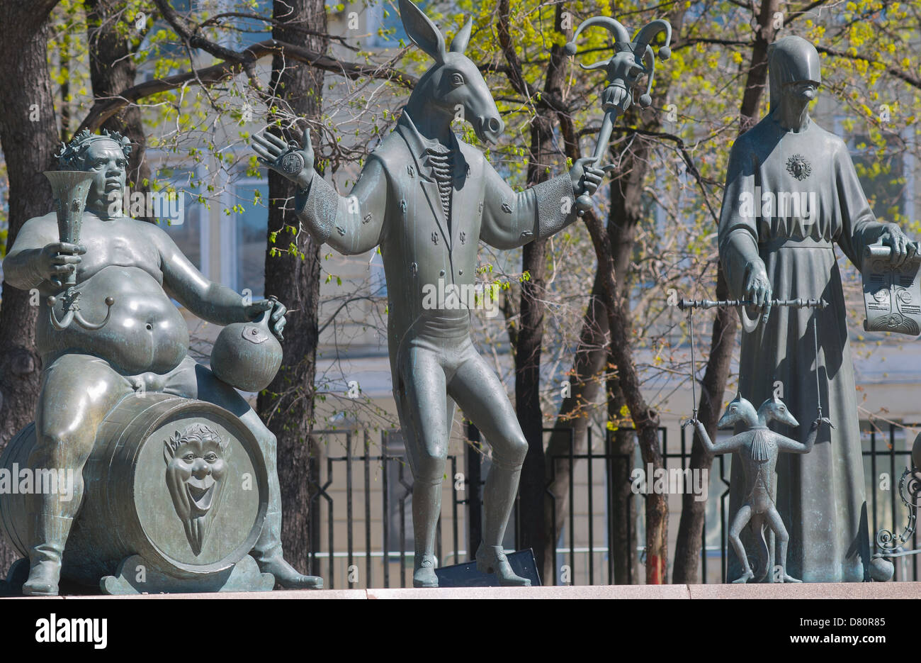 """Alcoholism, ignorance, false teaching of. Detail of the monument """"The children victims of adult vices"""", Bolotnaya Stock Photo"""