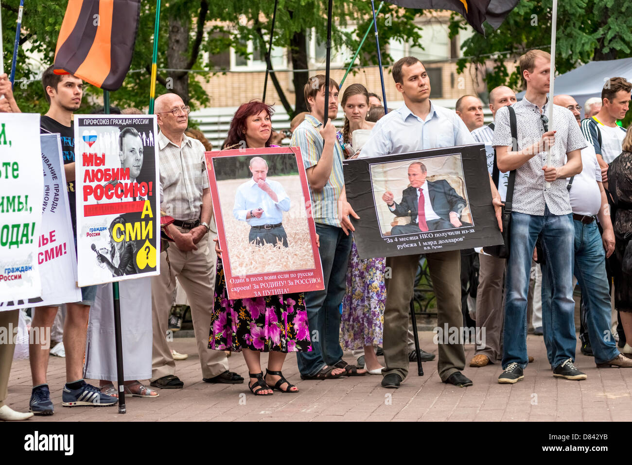 Moscow, Russia. 18th May, 2013. Pro-Putin meeting 'Mass Media - Stop Lying!' in Moscow, Russia. Placards - Stock Image