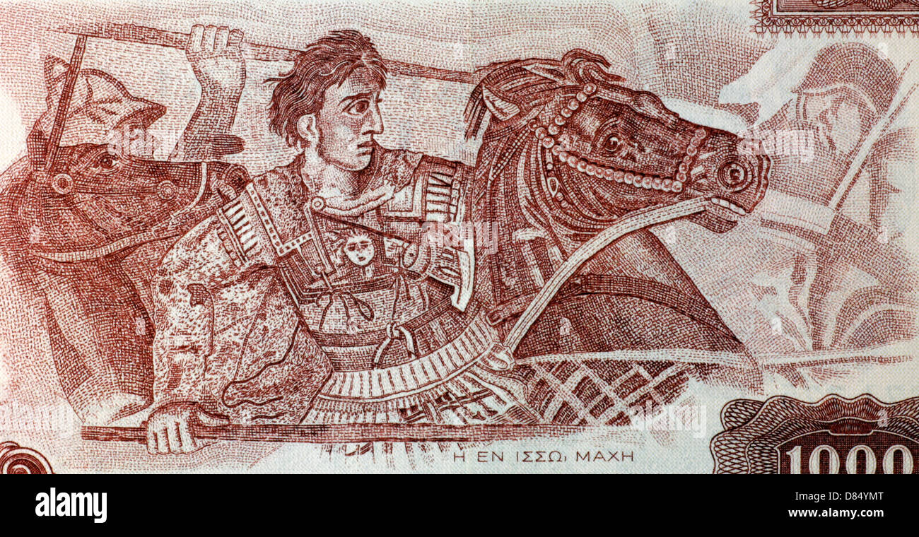 Alexander The Great in Battle on 1000 Drachmai 1956 Banknote from Greece. - Stock Image