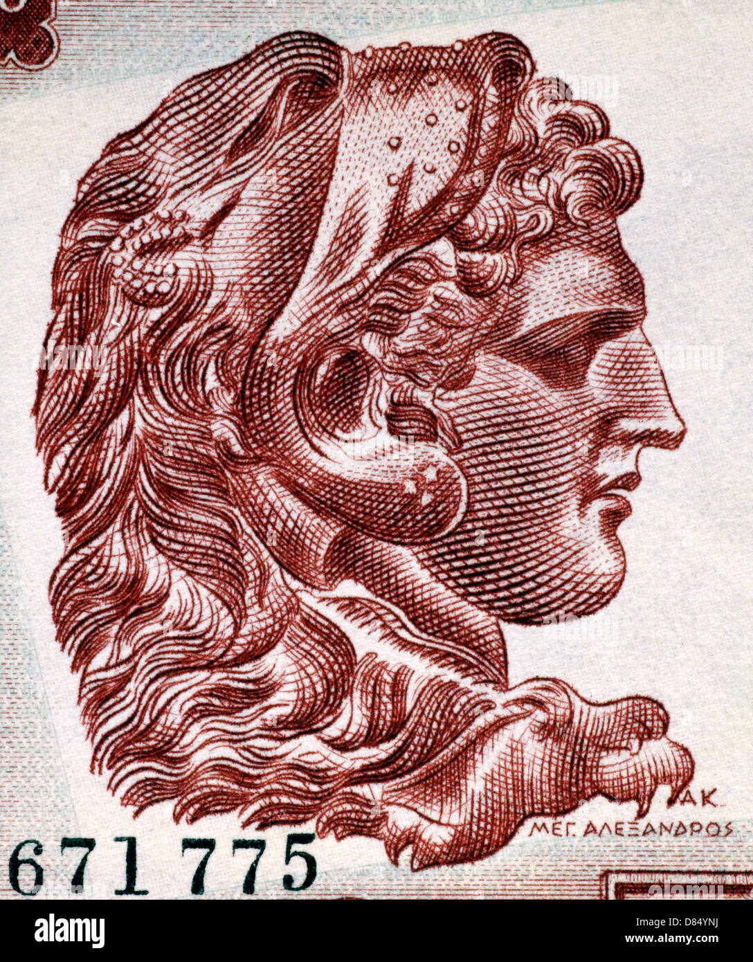 Alexander The Great (356-323BC) on 1000 Drachmai 1956 Banknote from Greece. - Stock Image