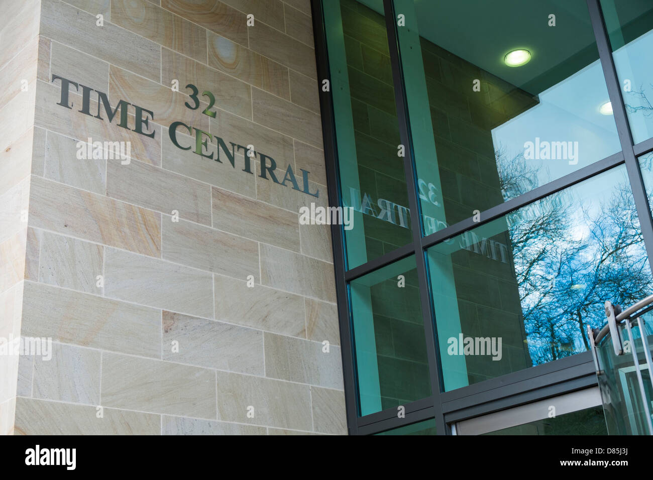 32 Time Central commercial premises. - Stock Image