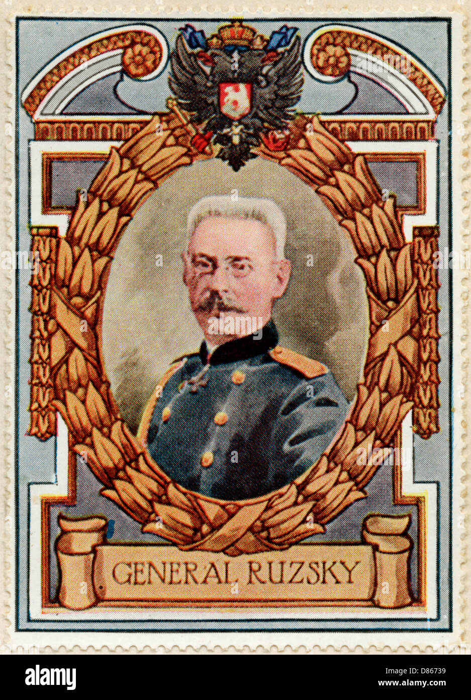 General Ruzsky Stamp - Stock Image